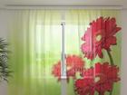 Sifonki-kuvaverho RED GERBERAS 240x220 cm ED-100043