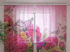 Sifonki-kuvaverho BEAUTIFUL PEONIES 240x220 cm ED-100132