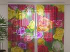 Sifonki-kuvaverho ROSETTE 240x220 cm ED-100145