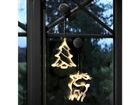 Jõulukaunistus aknale hirv+kuusk AA-101096