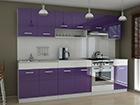 Köök Carmen 260 cm