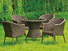Садовая мебель Dominica
