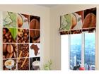 Poolläbipaistev roomakardin Coffee Africa 1 120x140 cm