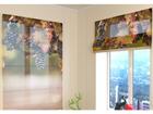 Poolläbipaistev roomakardin Autumn Grapes 60x60 cm
