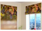 Pimendav roomakardin Autumn Grapes 120x140 cm