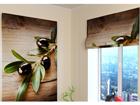 Pimendav roomakardin Black Olives 60x60 cm