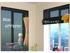 Poolläbipaistev roomakardin Bon Appetit 120x140 cm