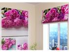 Pimendav roomakardin Collage of peonies 100x120 cm