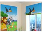 Pimendav roomakardin Cute African animals 1 120x140 cm