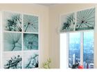 Pimendav roomakardin Dandelion 1 60x60 cm