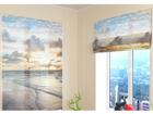 Poolläbipaistev roomakardin Faraway Ocean 120x140 cm