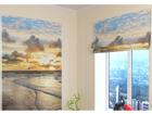 Pimendav roomakardin Faraway Ocean 100x120 cm