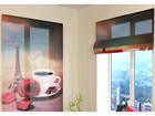Poolläbipaistev roomakardin French coffee 60x60 cm