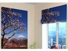Pimendav roomakardin Fuji 2 60x60 cm