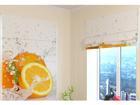 Pimendav roomakardin Juicy Orange