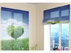 Poolläbipaistev roomakardin Love Tree 2 60x60 cm