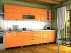 Köögimööbel Grand-Madera 300 cm TF-111145