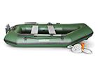 Надувная лодка PVC Catran Glide 2,85 м