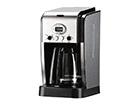 Kohvimasin Cuisinart DCC2650E