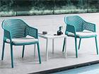 Садовый стул Minush, 4 шт