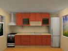 Baltest köögimööbel Luisa 240 cm