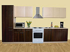 Baltest köögimööbel Kaisa 1 UP 300 cm