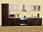 Baltest köögimööbel Kaisa 2 UKP 360 cm
