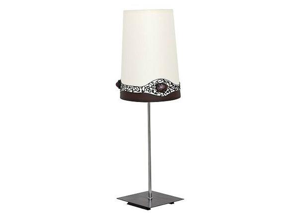 Настольная лампа Koral AA-147749