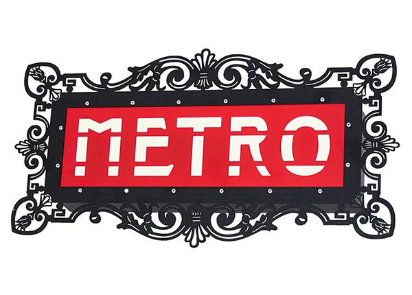 Настенный светильник Metro AA-149367