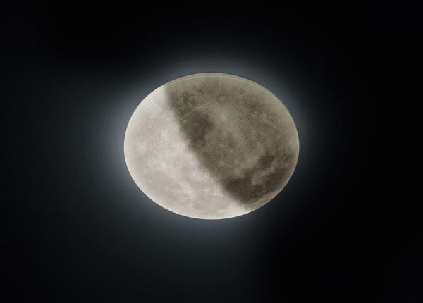 Laeplafoon Lunar