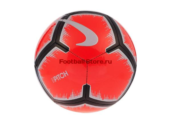 Jalkapallo Pitch Nike