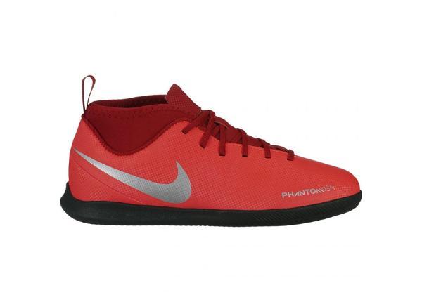 Laste saali jalgpallijalatsid Nike Phantom VSN Club DF IC Jr AO3293-600