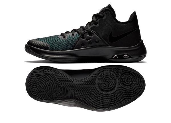 Miesten koripallokengät Nike Air Versitile III M AO4430-002