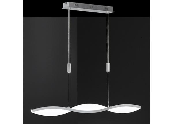 Подвесной светильник Freya LED AA-174326