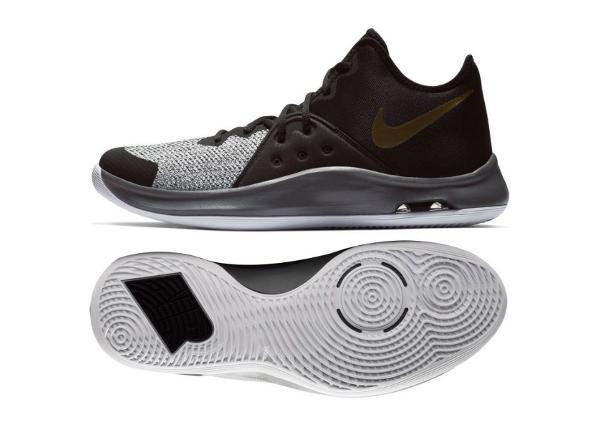 Мужская баскетбольная обувь Nike Air Versitile III M AO4430-005