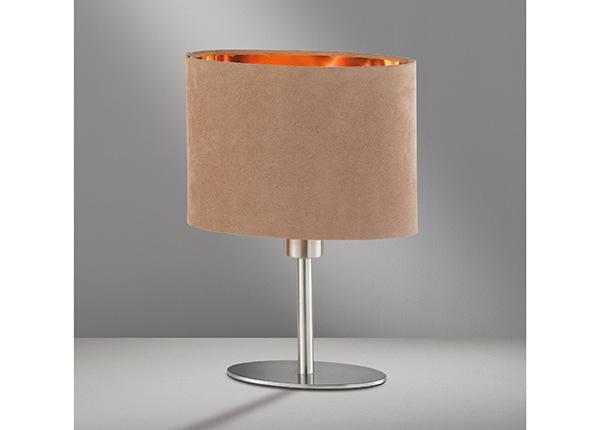 Настольная лампа Athen AA-179654