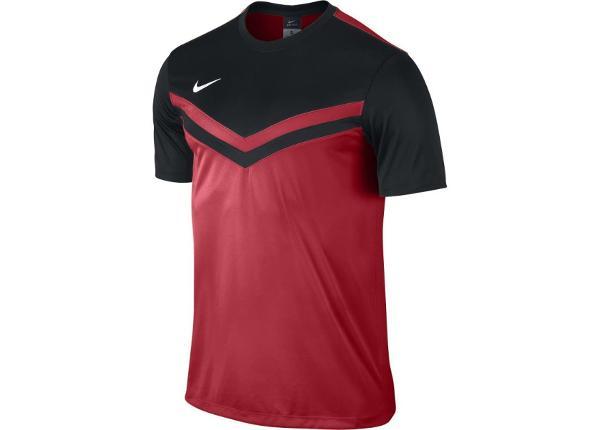 Jalgpallisärk Victory II Jersey Nike