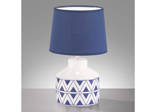 Настольная лампа Ven AA-182312