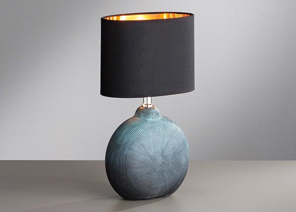 Настольная лампа Foro AA-182808