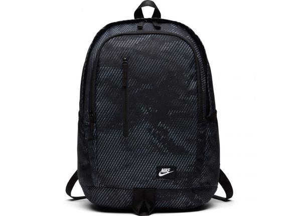 Seljakott Nike All Access Soleday BKPK D BA5231 016