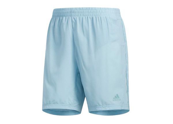 Meeste lühikesed püksid adidas Supernova Short 5 M DQ1888_5