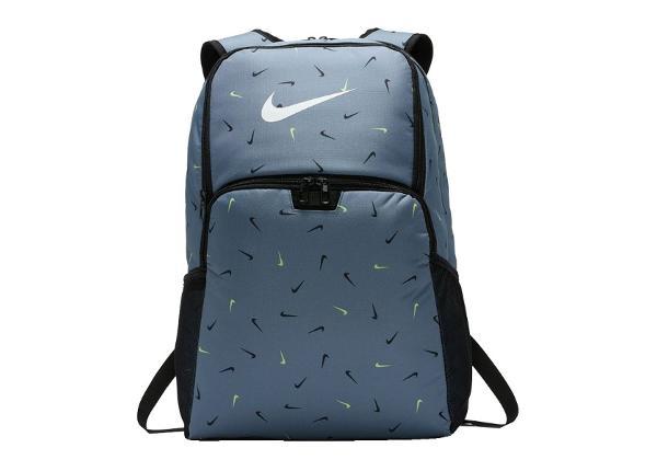 Selkäreppu Nike Brasilia Training Printed BA6039-065