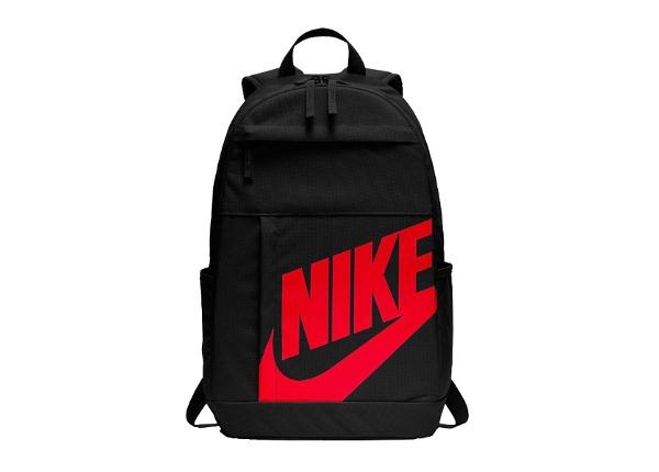 Seljakott Nike Elemental 2.0 Seljakott BA5876-010