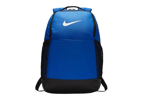Seljakott Nike Brasilia Backpack 9.0 BA5892-480