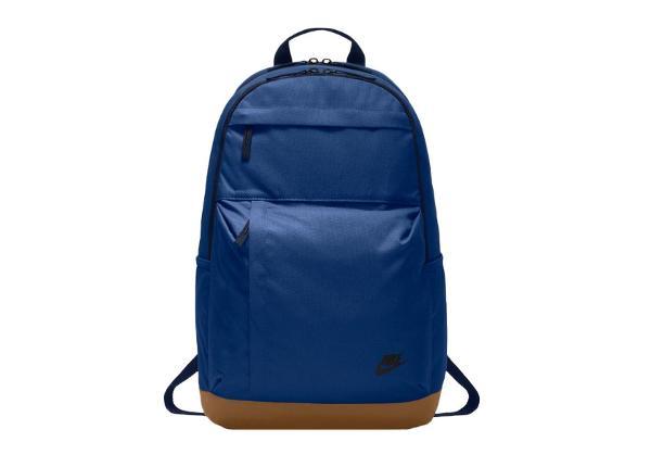 Seljakott Nike Sportswear Elemental BA5768-438