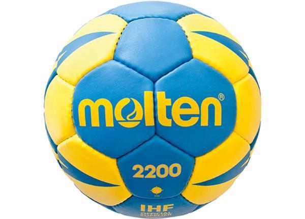 Мяч для гандбола H2X2200-By синтетическая кожа Molten