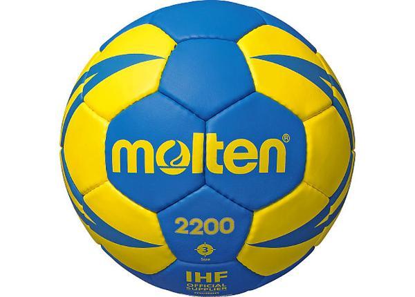 Мяч для гандбола H3X2200-By синтетическая кожа Molten