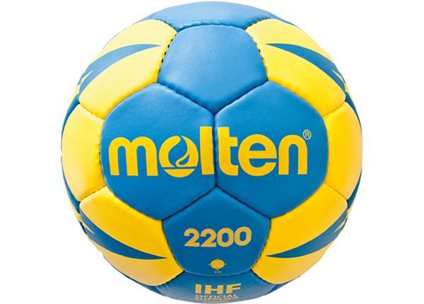 Мяч для гандбола H1X2200-By синтетическая кожа Molten