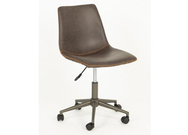 Рабочий стул