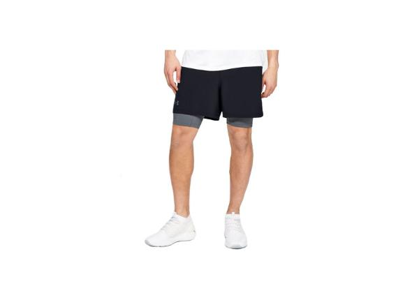 Miesten treenishortsit Under Armour Qualifier 2-in-1 Short M 1345320-001